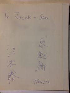 Podpis Masaru Emoto